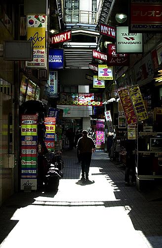 Japan_dag1_2_018.jpg